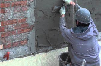 штукатурка фасада по сетке